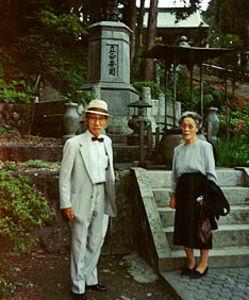 fondatorul Katsumi Yanagisawa