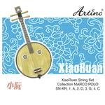 Artino Chinese XiaoRuan Strings Set