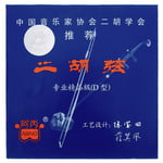 Thomann Abing ErHu Strings Set Steel