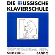 Sikorski Musikverlage Russische Klavierschule 2