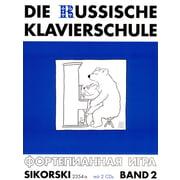 Sikorski Musikverlage Russische Klavierschule 2 + CD
