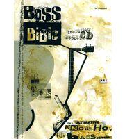 Bass Guitar Schools